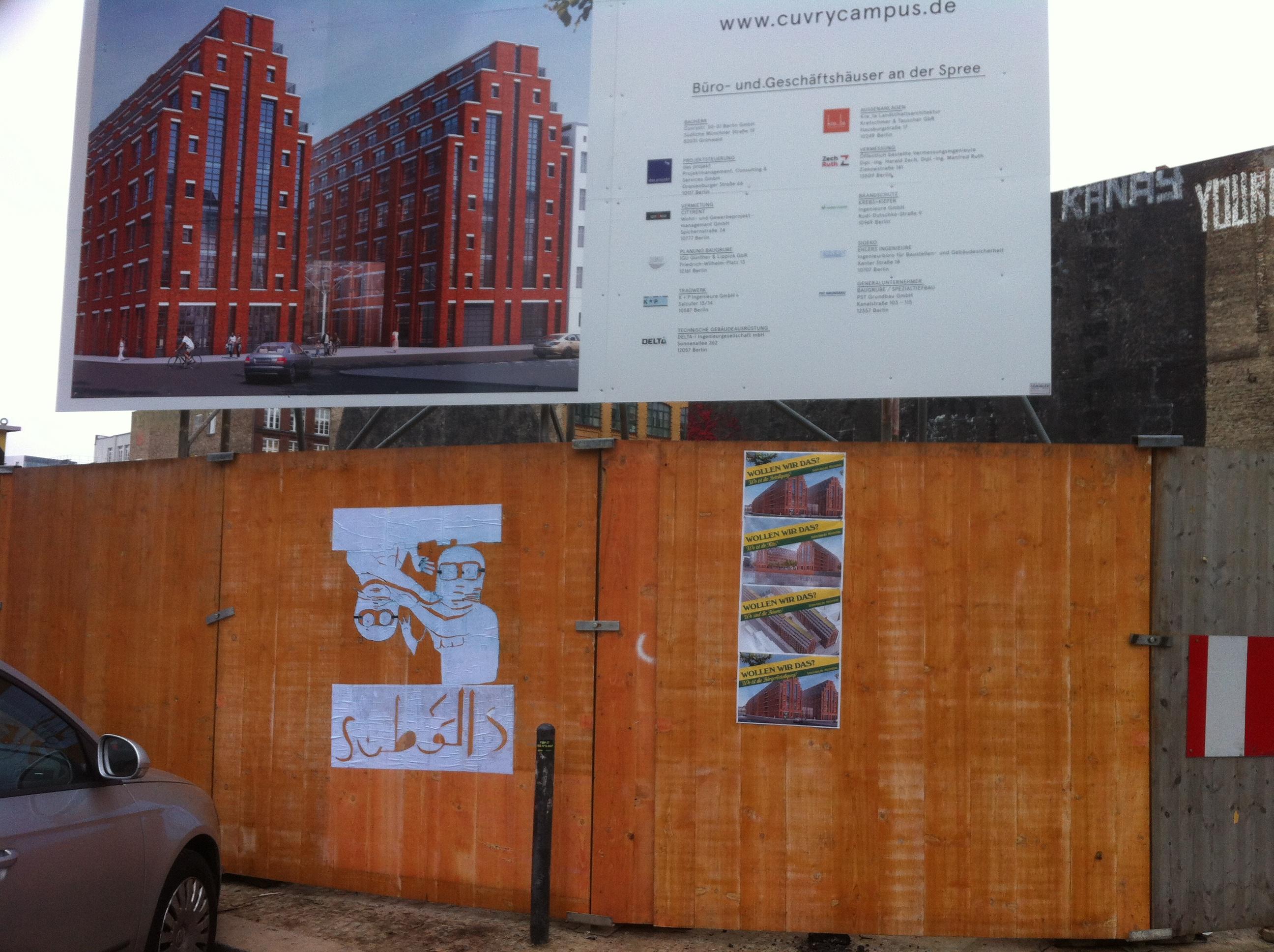 08.11.16 | Cuvry-Wandbilder als Scherenschnitt